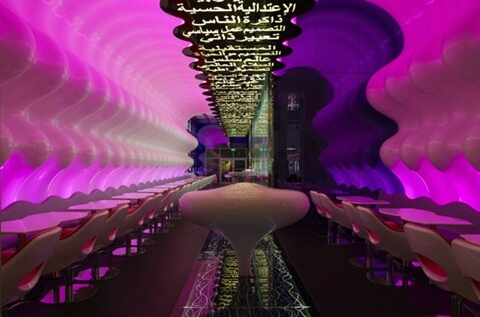 arabic restaurant4 Switch Restaurant. The Unique Space designed by Karim Rashid