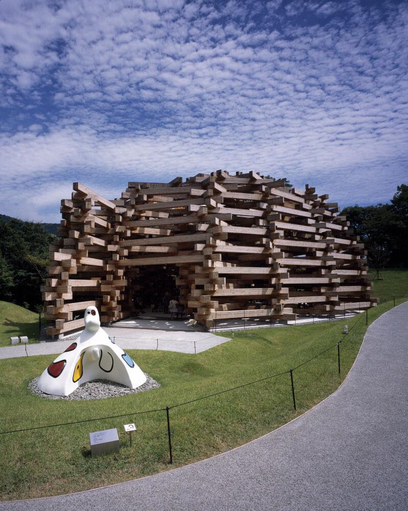 Japanese _museum
