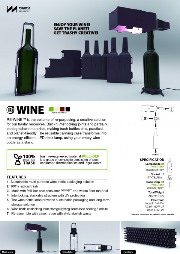 re wine DM 600x848 Re Wine: Wine Bottle Lamp/Furniture