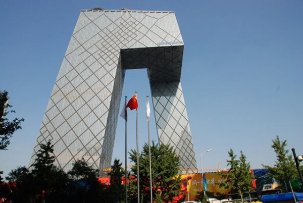 Beijing CCTV Tower China Central Television Headquarters 5 600x402 14 Futuristic Building Designs in China
