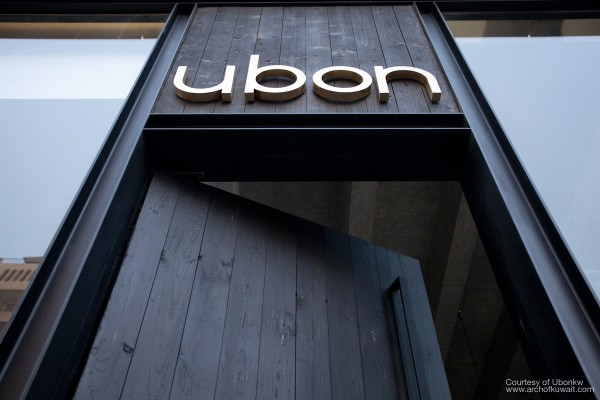 ubon5 600x400 Modern Bistro Restaurant Displaying Black and White Design