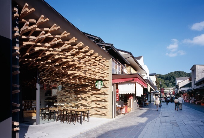 Original Design for Starbucks Coffee Shop in Dazaifu, Japan