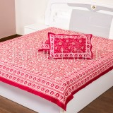 Reasons to Choose Block Printed Bed Sheets